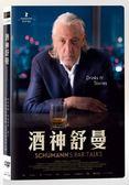 【停看聽音響唱片】【DVD】酒神舒曼