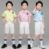 六一兒童演出服男童禮服套裝幼兒小主持人表演服鋼琴花童服裝西裝xy3258『東京潮流』