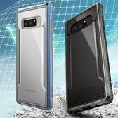 88柑仔店-正品Xdoria道瑞三星 Note8 N9500 6.3吋 刀鋒手機殼Defense Shield