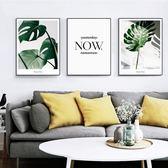 十字繡線繡2019新款客廳植物小幅簡單刺繡餐廳清新自然風現代簡約WY