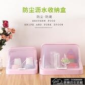 快速出貨 防塵水杯架家用瀝水放水杯的置物托盤玻璃杯茶碗收納盒酒【2021新年鉅惠】