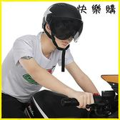 安全帽 機車安全帽可愛輕便式半安全帽防紫外線安全帽