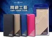 ~N64 現做款~華碩 ZenFone Max Pro (M2) ZB631KL X01BD X01BDA 側掀式 保護套 手機套 皮套 書本套