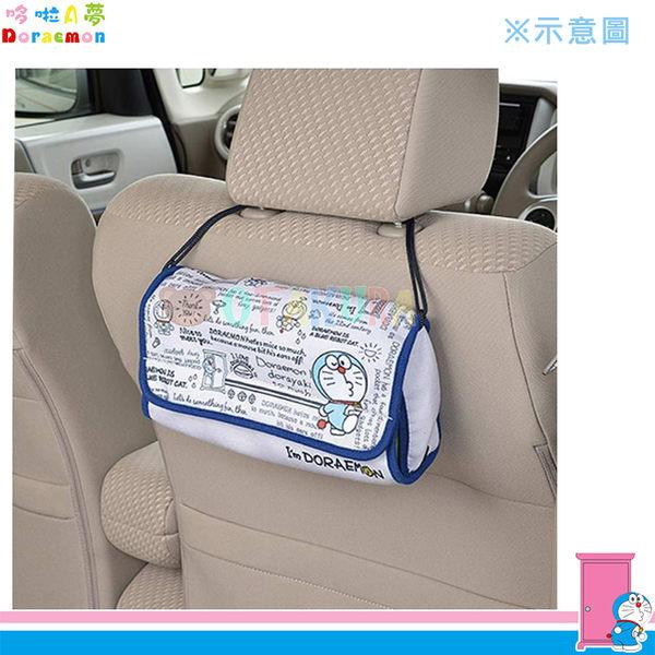 哆啦A夢 DORAEMON 車用面紙套 衛生紙盒 吊掛式 車用收納 卡通 車內專用 日本進口正版 381027