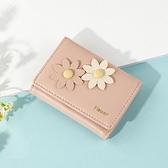 小清新韓版短款女士錢包可愛花朵少女系摺疊錢夾時尚ins迷你皮夾 范思蓮思