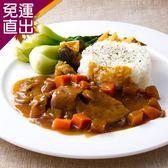 五星御廚養身宴 任-醍醐牛肉1份【免運直出】