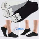 船型襪 短襪 船形襪 學生襪 休閒襪 慢跑襪 隱形低筒襪 紳士透氣休閒 米荻創意精品館