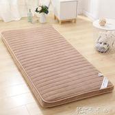 床墊 子加厚大學生宿舍上下鋪可折疊軟褥子90公分榻榻米YYJ 卡卡西
