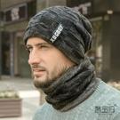 騎電動摩托車頭套男冬季防寒面罩保暖防風帽子騎行口罩頭罩護臉罩