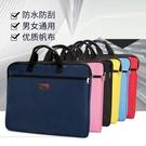 手提文件袋帆布a4大容量商務男女定制公文包會議袋資料防水袋多層 韓國時尚週