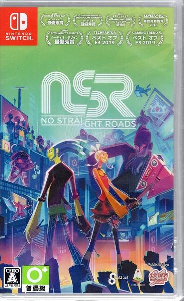 【玩樂小熊】現貨 Switch遊戲 NS 曲途 No Straight Roads 中文版