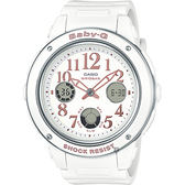 CASIO 卡西歐 Baby-G 優雅雙顯手錶-白 BGA-150EF-7BDR / BGA-150EF-7B