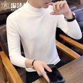 秋冬季毛衣男士半高領毛衣保暖針織衫個性線衣修身白色打底衫 魔法街
