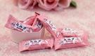一定要幸福哦~~鮮奶軟糖(3公斤大包裝)、送客禮、婚禮小物、結婚喜宴