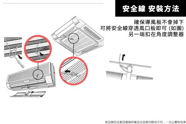 【伸縮冷氣機導風板】無須工具,安裝簡易!空調擋風板 中央空調導風器 引流空調板 NF