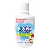 chuchubaby L8020乳酸菌潔牙漱口水