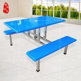 聖誕交換禮物戶外餐桌椅四人位玻璃鋼速食桌食堂速食臺椅連體餐廳桌椅組合 法布蕾LX