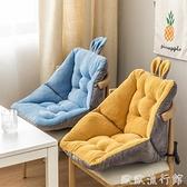 坐墊 連體坐墊靠墊一體冬季毛絨學生宿舍可愛加厚保暖家用椅子帶靠背墊 歐歐