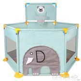 兒童圍欄室內家用寶寶遊戲護欄柵欄嬰兒安全學步爬行墊防護欄玩具『CR水晶鞋坊』YXS