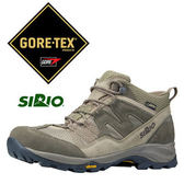日本 SIRIO 男 GORE-TEX 中筒登山健行鞋 棕色 PF156 防水登山鞋│休閒鞋