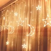 特賣LED小彩燈過年圣誕裝飾燈led星星燈小彩燈閃燈串燈滿天星網紅春節房間布置 精品店