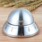 廚房計時器鬧鐘提醒器學生倒計時番茄鐘記時器時間管理機械定時器  易貨居