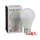 ★4件超值組★UNIMAX LED燈泡-黃光(8W)【愛買】