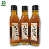 龍井區農會-100%純花生油