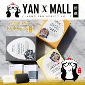 限時特價|Dr.Douxi 朵璽 100g卵殼皂系列 卵殼乳霜(美美皂)|死海淨膚(死海皂)【妍選】
