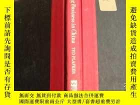 二手書博民逛書店Doing罕見business in China:How to