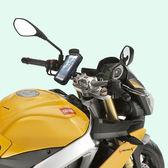 kymco ktr vjr techno gt v-link gp nsr a.i.r 150 g6光陽摩托車改裝手機座