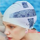 泳帽 時尚舒適泳帽長髮防水護耳硅膠游泳帽男女低阻力緊身游泳帽 4色