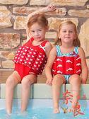 兒童浮力泳衣女童男童泳衣連體游泳衣泳裝【奈良優品】