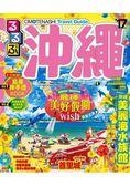 沖繩(2017年全新上市)JTB Publishing  Inc.