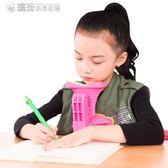 坐姿矯正器 寫字矯正器小學生兒童坐姿視力保護器糾正姿勢防架器視 「繽紛創意家居」