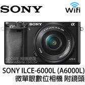 SONY a6000L 黑色 附16-50mm (6期0利率 免運 台灣索尼公司貨) E-MOUNT a6000 變焦鏡組 支援WIFI
