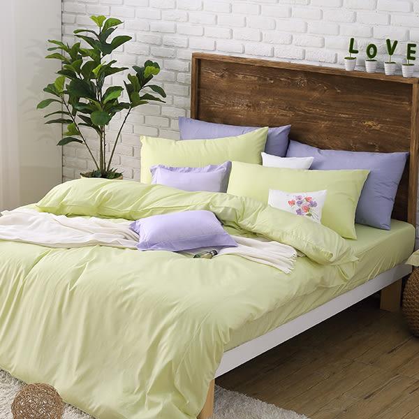 質感素色 - 蘋果綠 / 雙人加大床包 6x6.2 / 經典無印 - 細緻亮澤100%精梳棉 / 眠之初