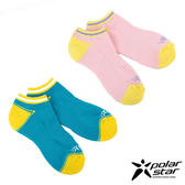 PolarStar 中性排汗快乾厚底踝襪 (2入) 淺粉紅/藍綠 M號 P15525