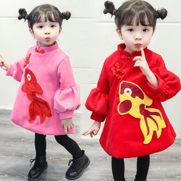 伊人 童裝女童旗袍加絨兒童新年喜慶唐裝1一234周歲女寶寶冬裝拜年服