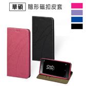 華碩 ZenFone Max Plus ZB570TL 手機皮套 皮套 隱形磁扣 支架 插卡 冰晶系列