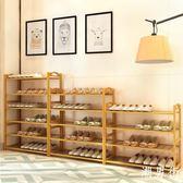 家具 鞋櫃 鞋架多層簡易家用鞋柜櫥櫃 潮男街