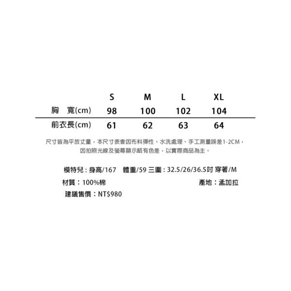 PUMA 女流行系列短袖T恤(慢跑 路跑≡體院≡