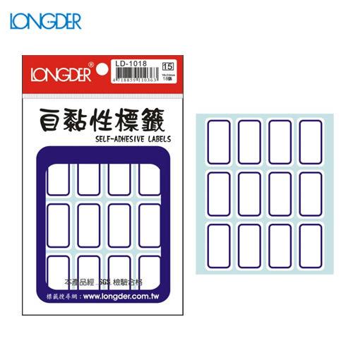 【量販50包】龍德 自黏性標籤 LD-1018(白色藍框) 18×32mm(180張/包)標示/分類/標籤/信封/貼紙/文書