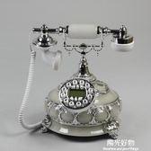復古電話新款歐式電話機座機家用固定 機創意老式仿古時尚915 igo陽光好物