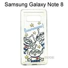 迪士尼空壓氣墊軟殼 [Q版] 三眼怪 三星 Galaxy Note 8 N950FD (6.3吋)【Disney正版】