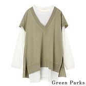 「Spring」【SET ITEM】V領開叉休閒背心+白色素面長T - Green Parks