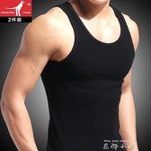 男士背心純棉修身型健身跨欄運動緊身夏季韓版潮青年透氣打底汗衫   米娜小鋪