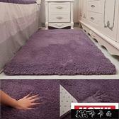 地毯北歐加厚羊羔絨客廳茶幾臥室床邊飄窗毯榻榻米長方形滿鋪 KLBH3093011-16【全館免運】
