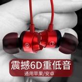 立體聲重低音入耳式耳機吃雞專用HIFI通用手機低音炮魔音耳塞式 萬客居