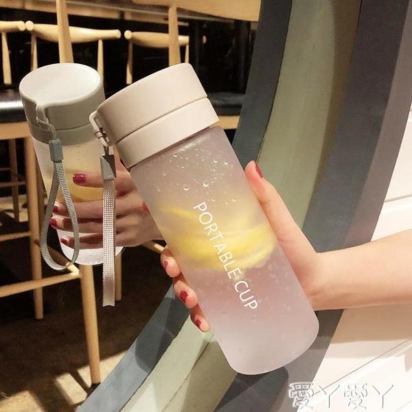 便攜水杯 便攜運動水杯子大號男女健身大容量簡約清新森系夏天防摔塑料水瓶 愛丫